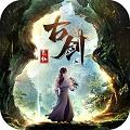 古剑飞仙福利版v1.20200722.350