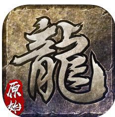 原始传奇甄子丹游戏v1.3.409