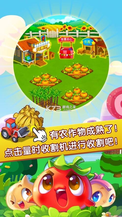 农场大亨 v1.0 红包版 截图