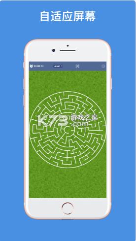 经典迷宫游戏 v1.3 安卓版 截图