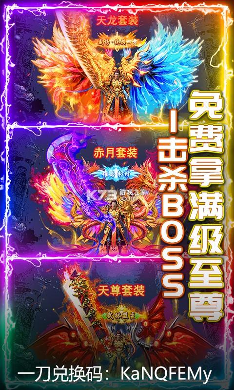 武器之王红包版 v4.0 折扣版 截图
