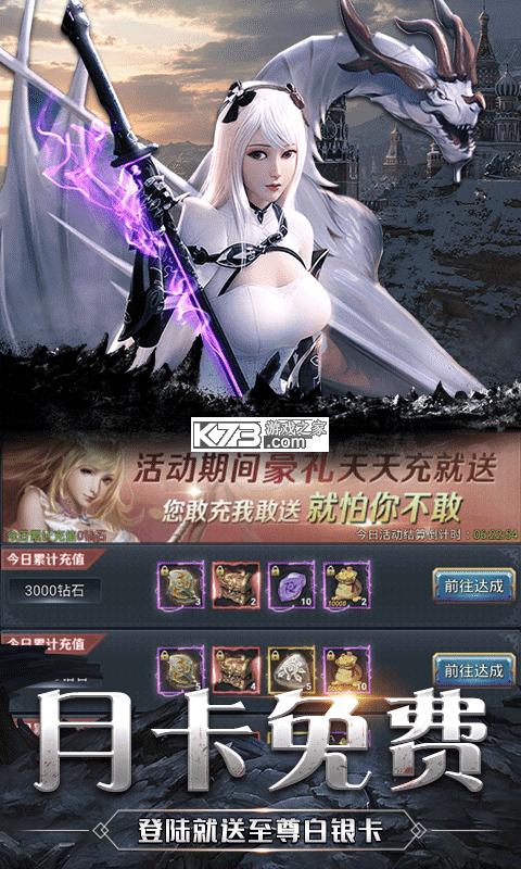 疾风魔女飞升版 v1.0.0.2705 截图