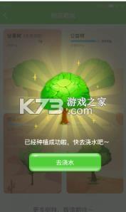 梦幻森林 v1.0.0 红包版 截图