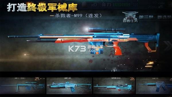 二战狙击 v3.1.4 破解版 截图