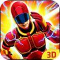 闪电机器人英雄大战游戏