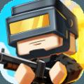 像素枪战联盟无限金币版v1.0