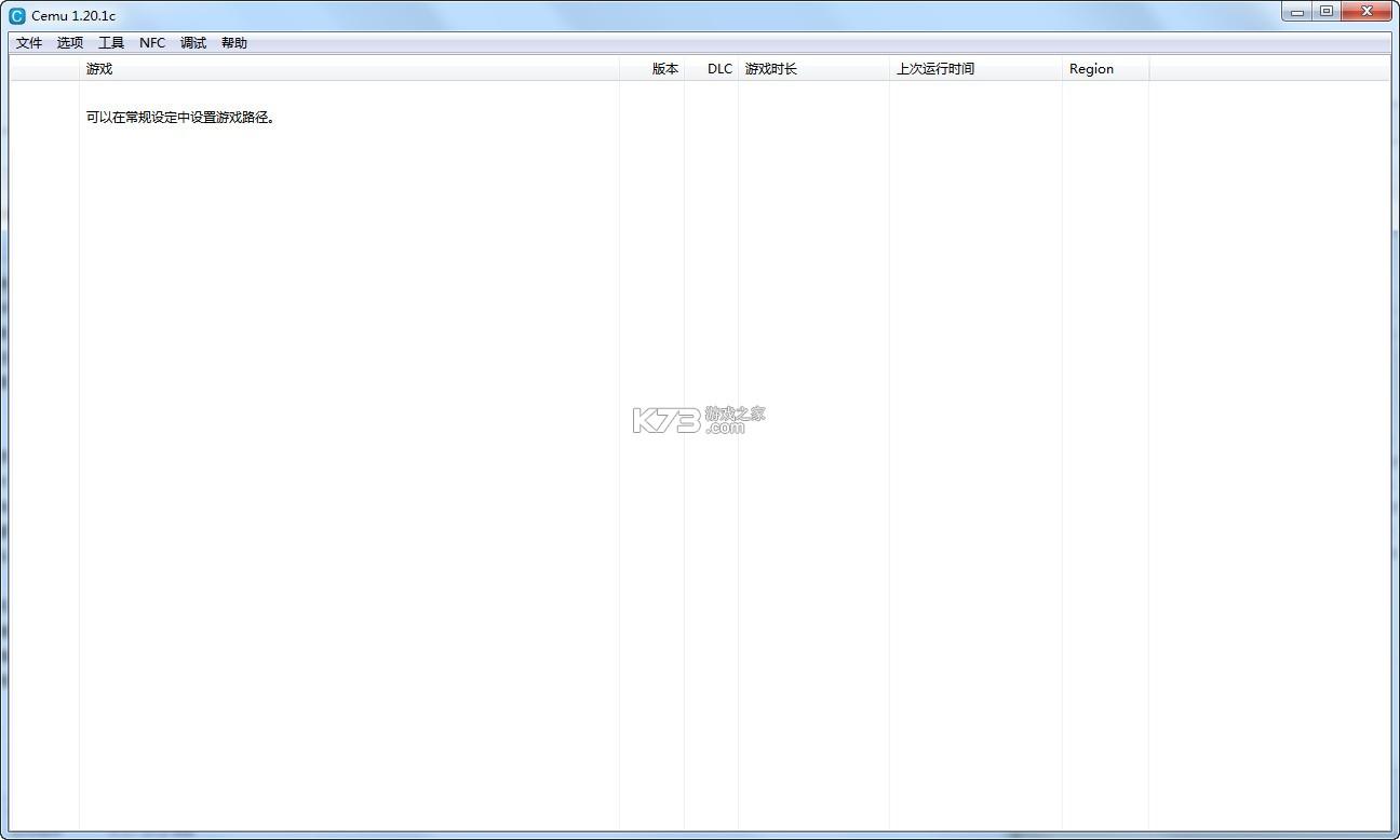 cemu模拟器1.20.1c 下载 截图
