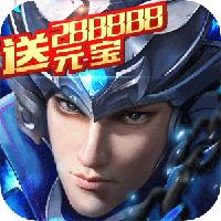 天神赵子龙无限元宝版v1.0.0