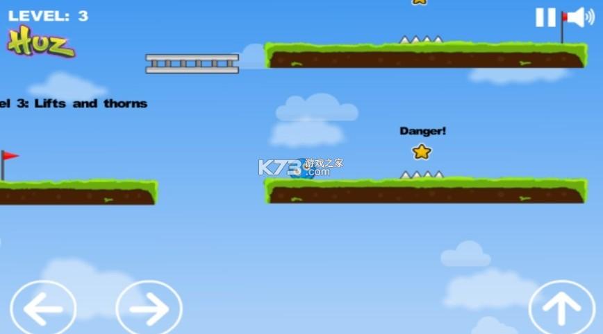 豆豆冒险闯关 v1.0 游戏 截图
