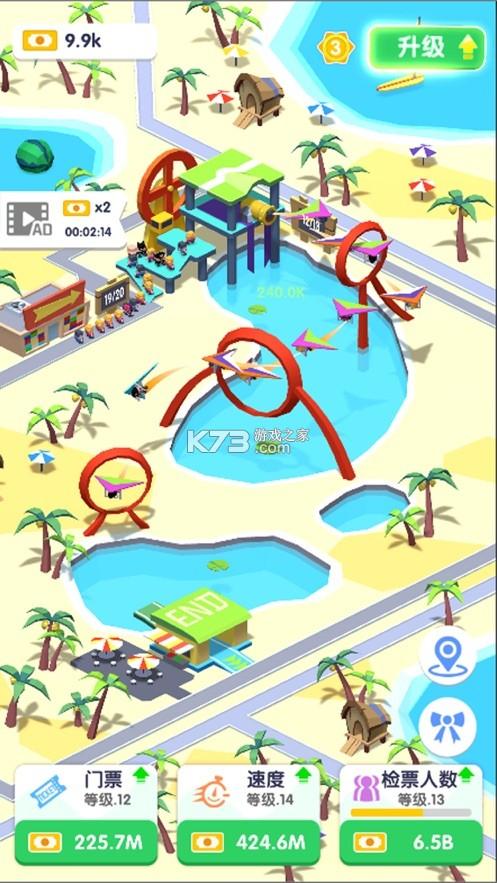 王多鱼游乐园 v1.0.0 小游戏 截图