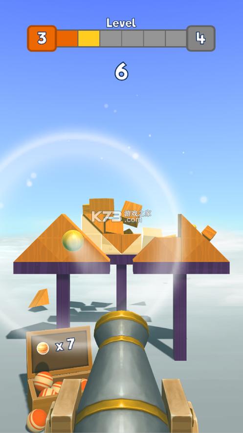 疯狂射球机 v2.10 正式版 截图