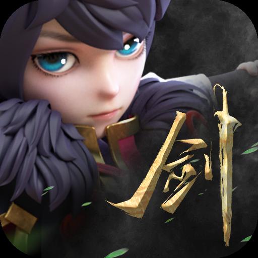少年以剑之名正版v1.2.5