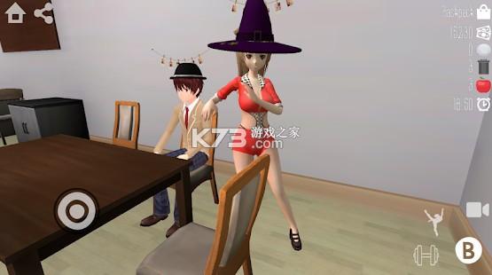 女友模拟器 v0.3.3 游戏手机版 截图