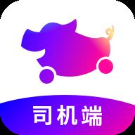 花小猪打车司机端appv1.1.2