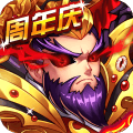 暴打魏蜀吴1亿元宝服v1.8.0