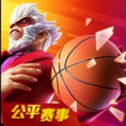 热血街篮破解版v1.4.4