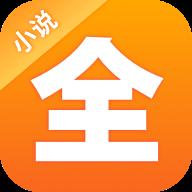 点阅小说大全appv4.0.3