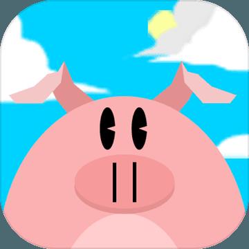 猪猪寻宝正式版v1.0