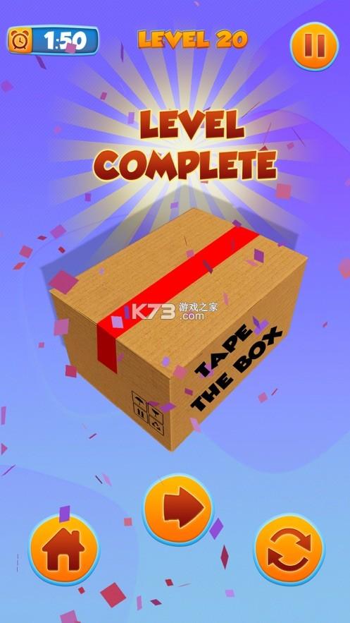 胶带盒 v1.0 手机版 截图