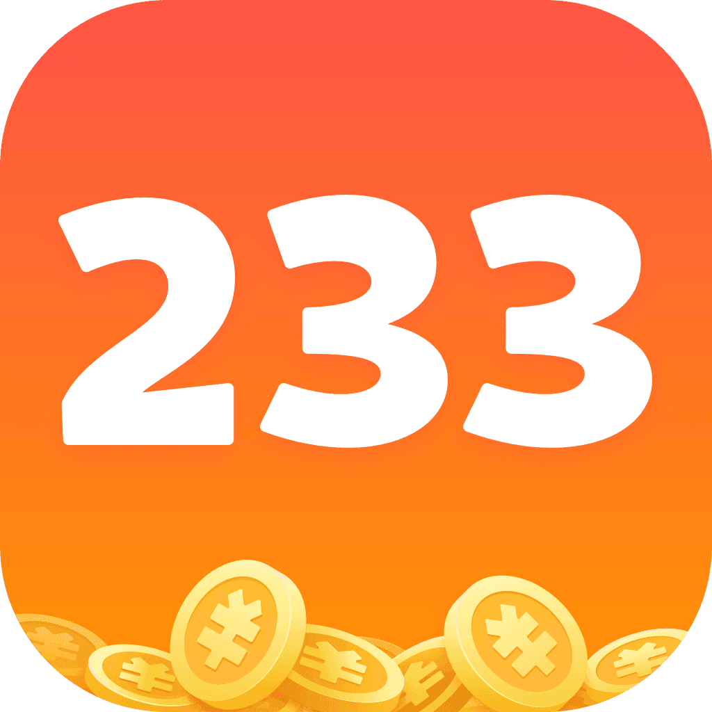 2333乐园极速版v1.0