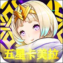 纹章召唤内购破解版v1.0
