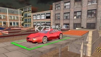 真实停车场 v4.5.9 无限金币版 截图