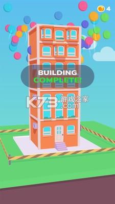 盖个高楼大厦 v1.0.0 安卓版 截图