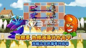 豌豆兄弟大战僵尸2 v2.5.2 游戏 截图