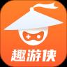 趣游侠 v1.2.1.2 领皮肤版