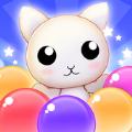 宠物泡泡枪红包版v1.0.7