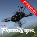 freerider模拟器手机版v2.9