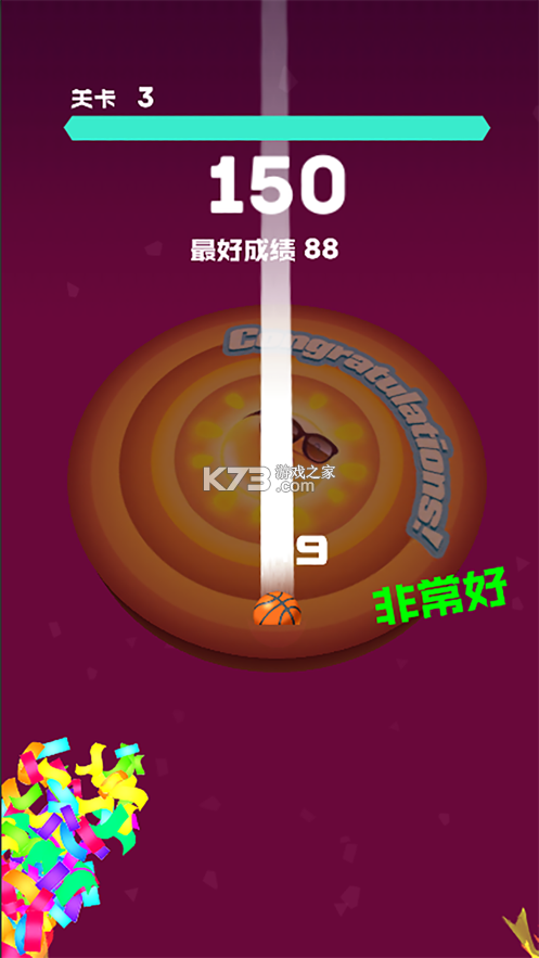 球球滑落 v1.0.0 小游戏 截图