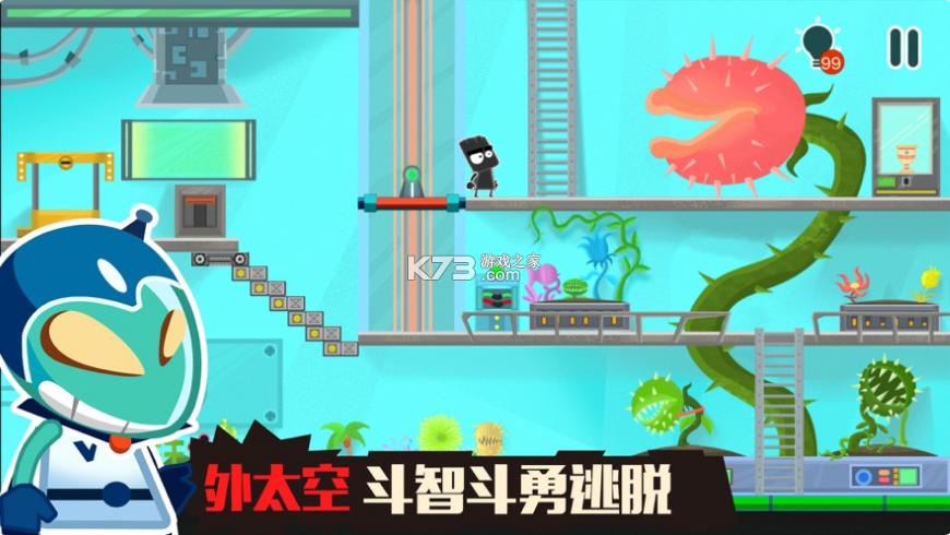 小黑的宝藏2 v1.3.0 游戏 截图