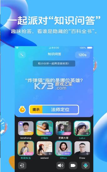 手机qq8.4.8 安卓内测版 截图