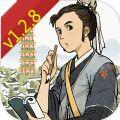 江南百景圖 v1.2.8 最新版本破解