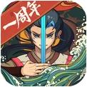 古今江湖内购破解版v1.22.1