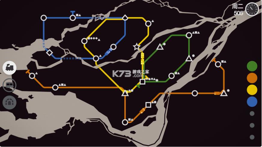 模拟地铁 v2.1.0 无限车厢版 截图