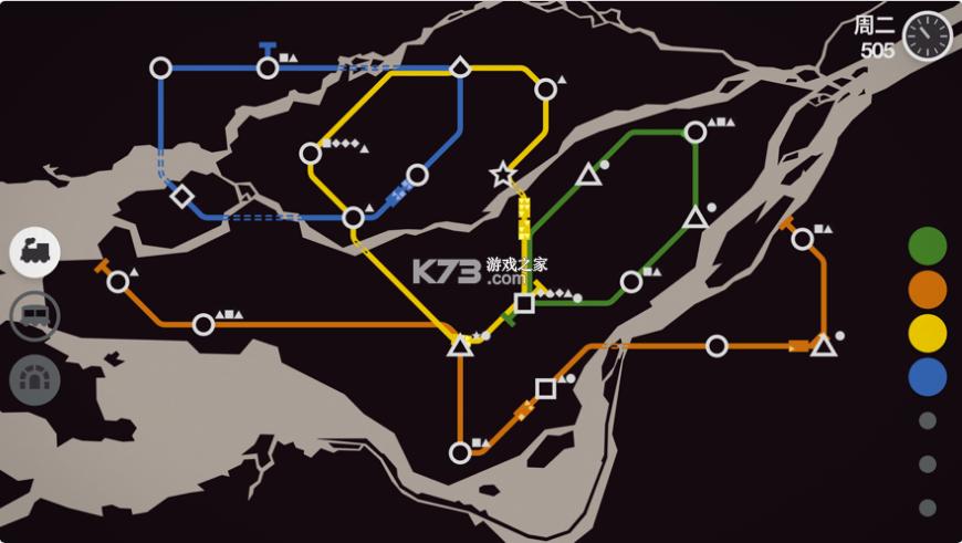模拟地铁 v2.1.0 中文版 截图