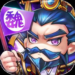 乐游三国OL手游v1.0
