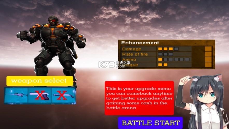 太空机甲部队 v1.0 正式版 截图