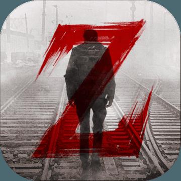 黎明之路无敌版v1.4.4