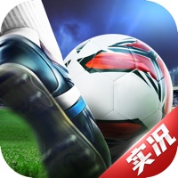 2020足球冠军俱乐部正版v1.1