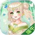 花花仙子的魔法花園 v1.1.0 游戲
