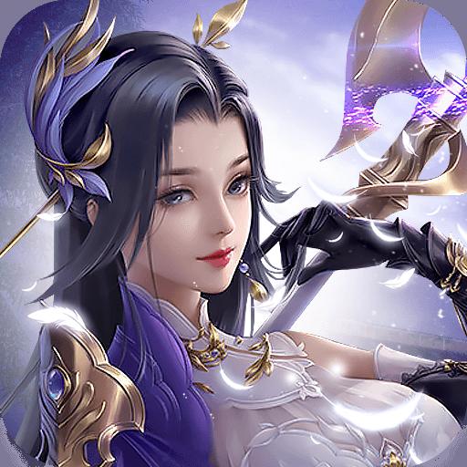 仙界幻世录 v1.0.0 返利服
