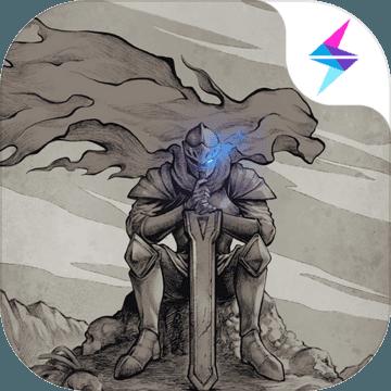 不朽之旅ios版v1.2.21