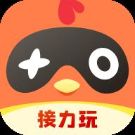 菜鸡接力玩v3.4.7