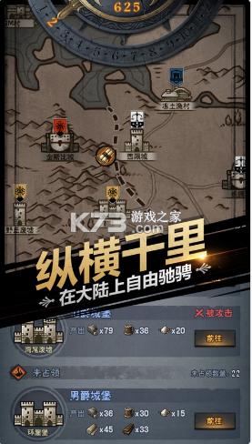 諸神皇冠 v1.1.8.41050 吾愛破解版 截圖