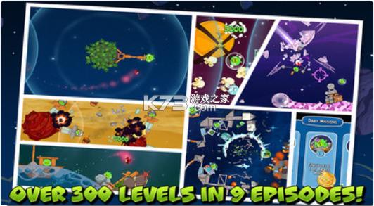 愤怒的小鸟太空版 v2.2.14 游戏 截图