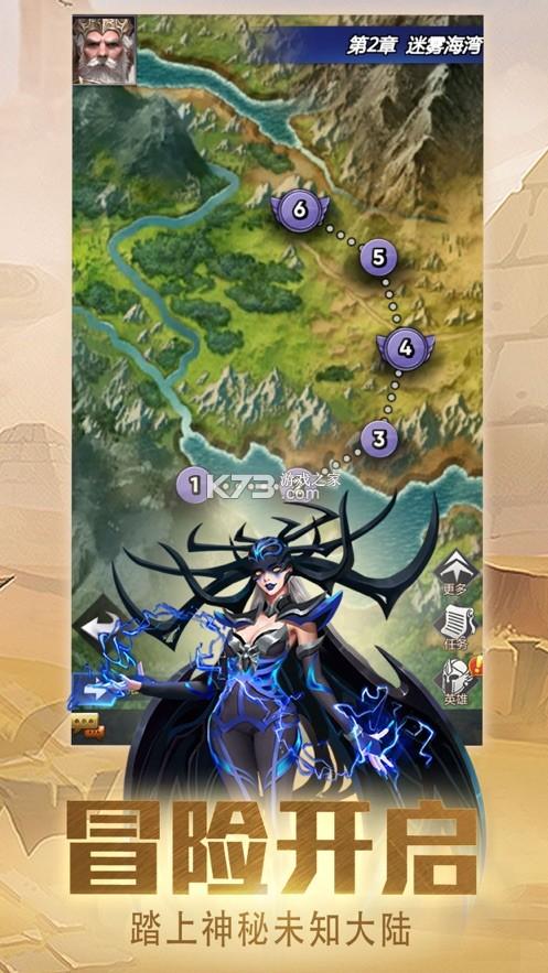 龙谷奇兵 v2.0.62 消除游戏 截图