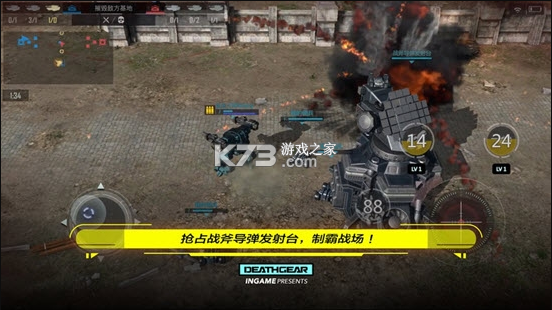 致命机甲 v1.1.6 游戏破解版 截图